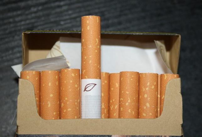 Табачные изделия это что купить электрические сигареты